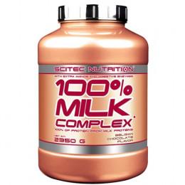 100% MILK COMPLEX (2,350kg)