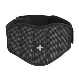 Ceinture Firm Fit Contour