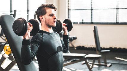 Commencer la musculation